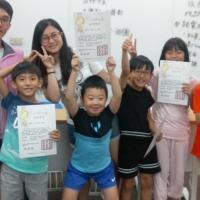【2018夏令營:7/2~7/6 不插電程式遊戲專班】