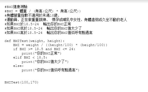BMI01