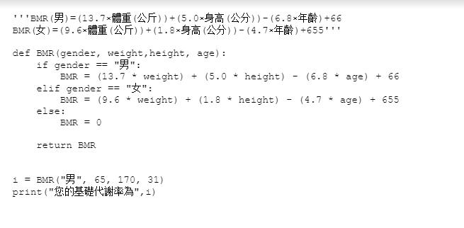 BMI02