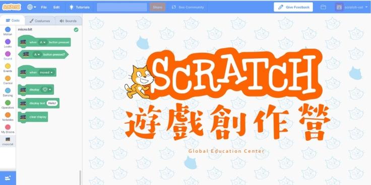 SCRATCH BN