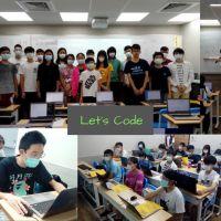 【Let's Code一起程式吧】2020暑假夏令營06:【PYTHON核心能力-微軟MTA國際認證營7/20、7/22、7/23、7/27、7/29、7/30(一、三、四)】課程側拍